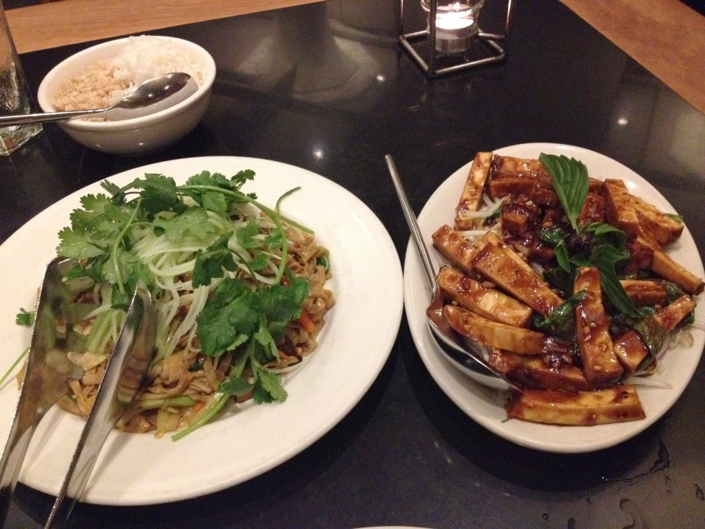 wild ginger entrees